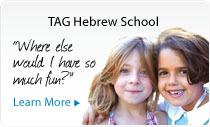 TAG Hebrew School